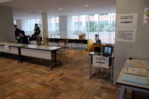 2ndDay_Recception_Desk