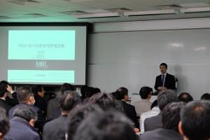 3rdDay_Invited_Talk_MRJ_05