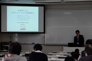 4thDay_Workshop2_06